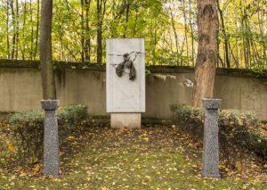Památník obětem komunismu